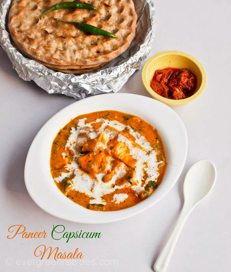 Paneer capsicum masala recipe without onion and garlic forumfinder Choice Image